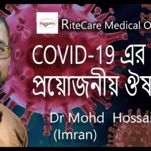 COVID-19 and  Medication all you need  to know.